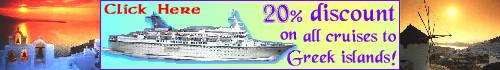Cruise Greece on 30% discount! Many cruises to the Greek islands and Turkey.